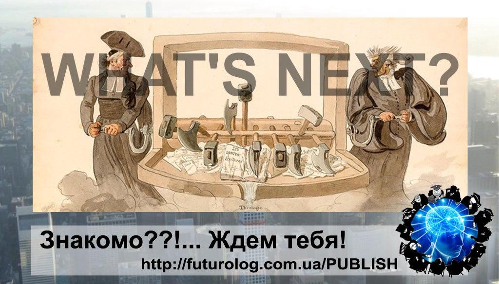 Nonfiction-видавництво порталу Футуролог