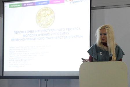 Наталия Юдина, форум НАУКА,ИННОВАЦИИ,ТЕХНОЛОГИИ-2013