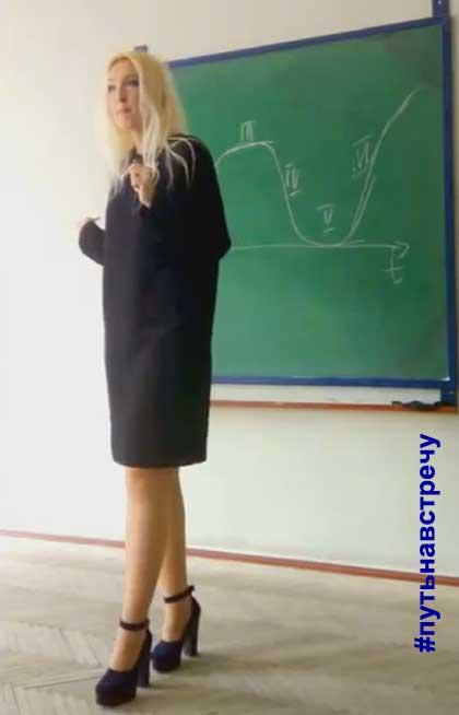 Дилема щирості у стратегічному моделюванні, Наталія Юдіна Наталия Юдина, Лауреат Премии Президента Украины для молодых ученых Футуролог Futurolog